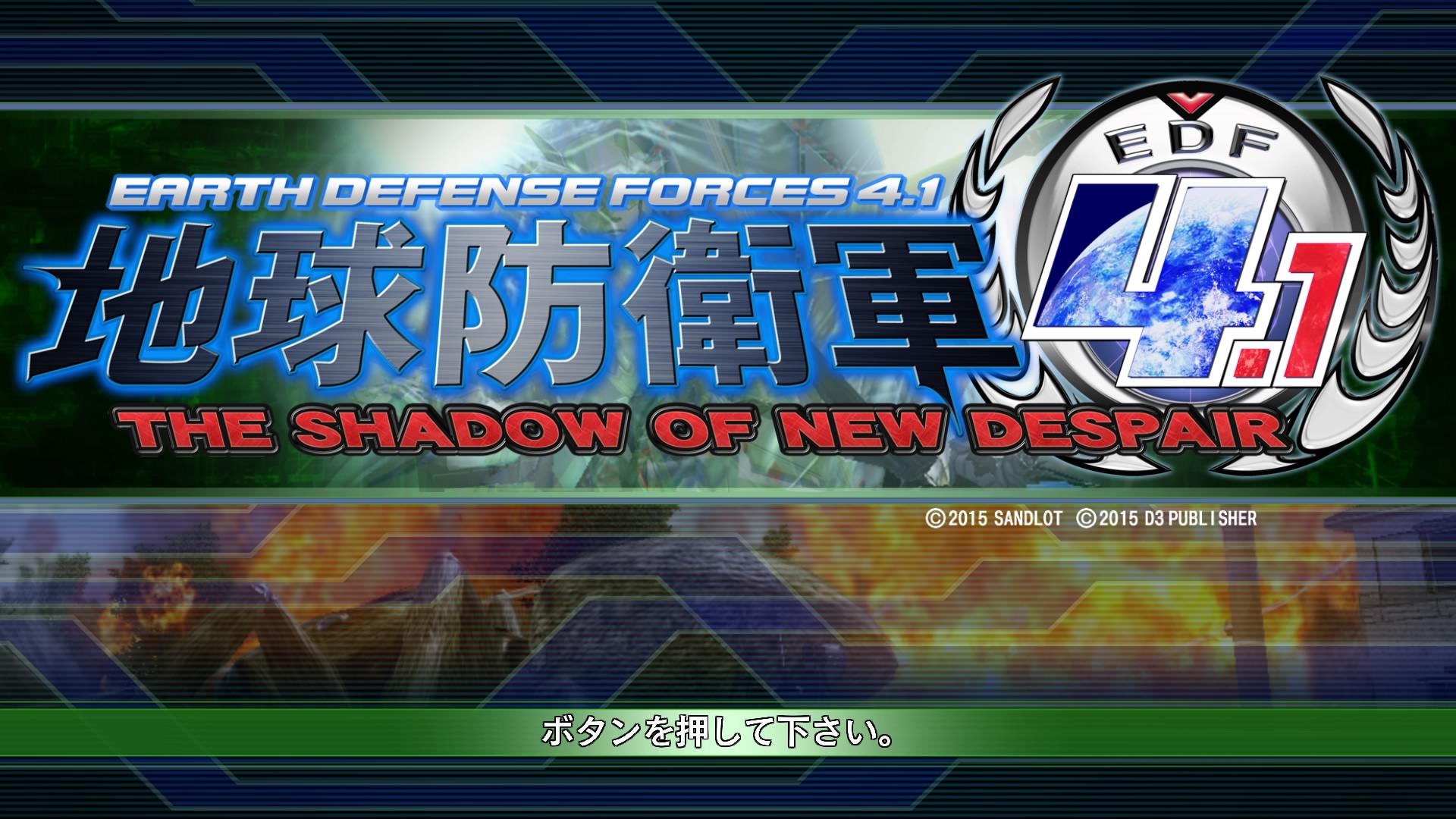 軍 5 防衛 チート 地球